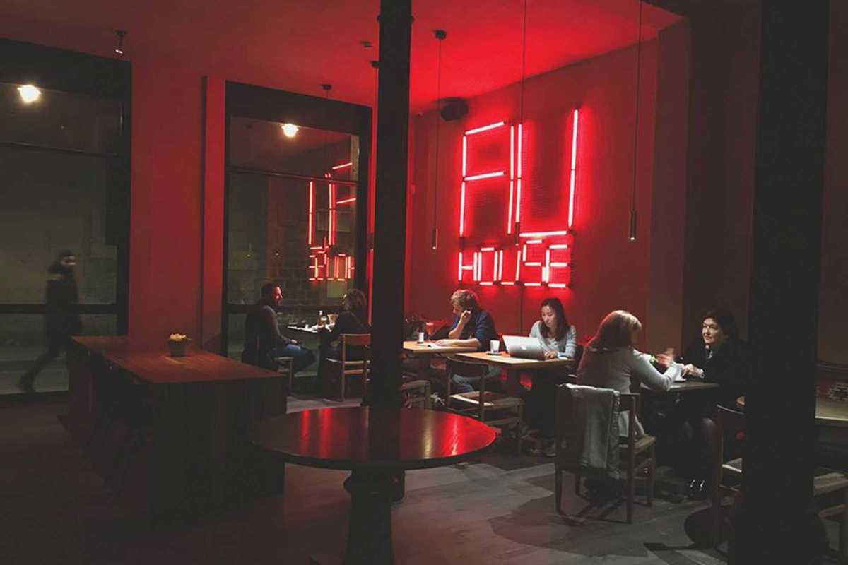 fiu house