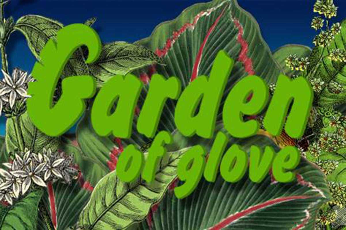 garden of glove
